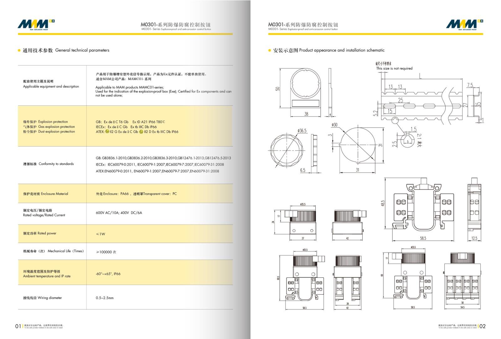 Explosion-proof Pushbutton MEC-0301 Series