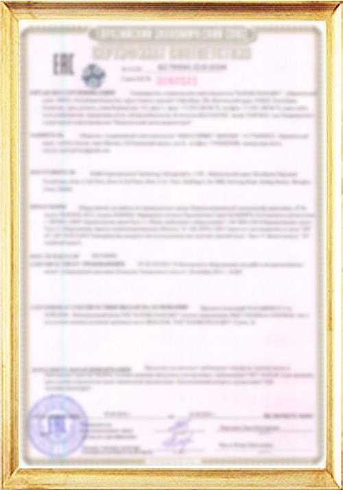 CUTR COC Certificates